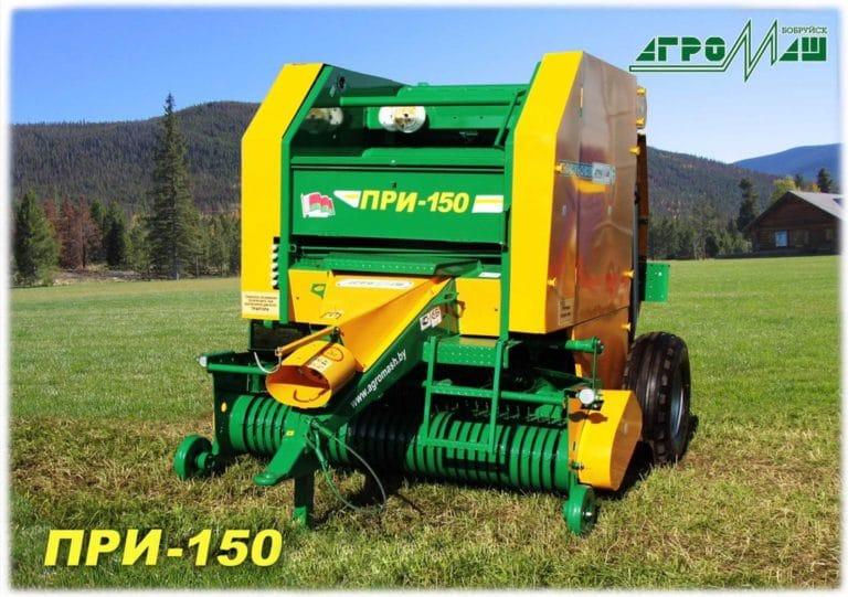Пресс-подборщик рулонный ПРИ-150
