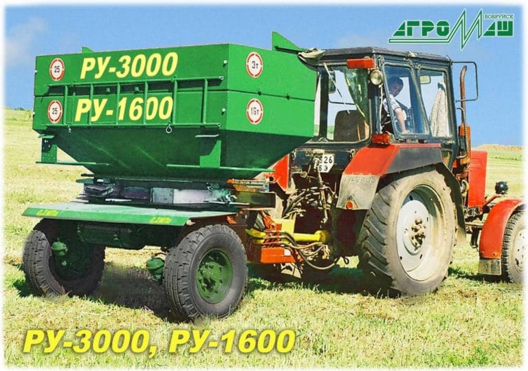 """Рассеиватель минеральных удобрений """"РУ-3000"""""""