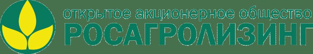"""ООО """"Смолсельмаш"""" аккредитован АО """"Росагролизинг"""" в качестве поставщика."""