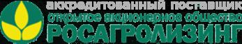 logo-rosagrolizing-acc-2